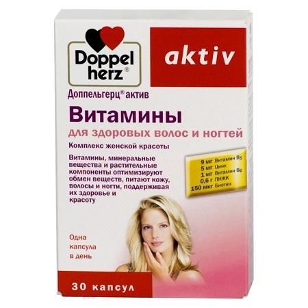 Доппельгерц Актив Витамины для здоровья волос и ногтей