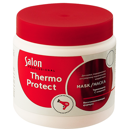 Маски для волос Salon Professional