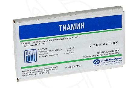 Витамин для волос тиамин
